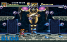 rapid reload gunners heaven the past is now blog ivelias zero psx playstation final boss
