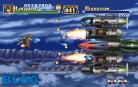 rapid reload gunners heaven the past is now blog ivelias zero psx playstation jefe boss 9