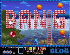 14 1 analisis super pang the past is now blog screenshot captura de pantalla arcade