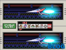 starfox 2 the past is now blog snes mini screenshot 2