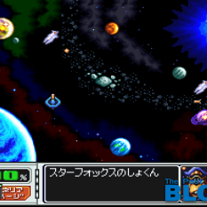 starfox 2 the past is now blog snes mini screenshot 3