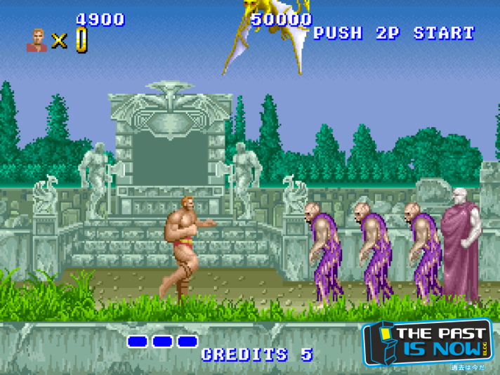 Ingame the past is now blog pako mulero altered beast arcade