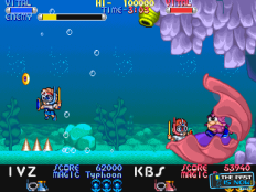 Mega Twins Chiki Chiki Boys Screenshot captura the past is now blog 15
