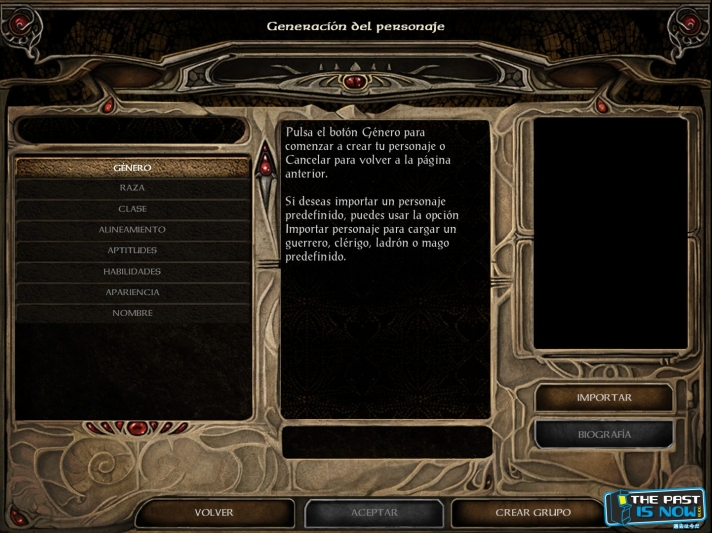 the past is now blog baldurs gate ii screenshot reviewimage4