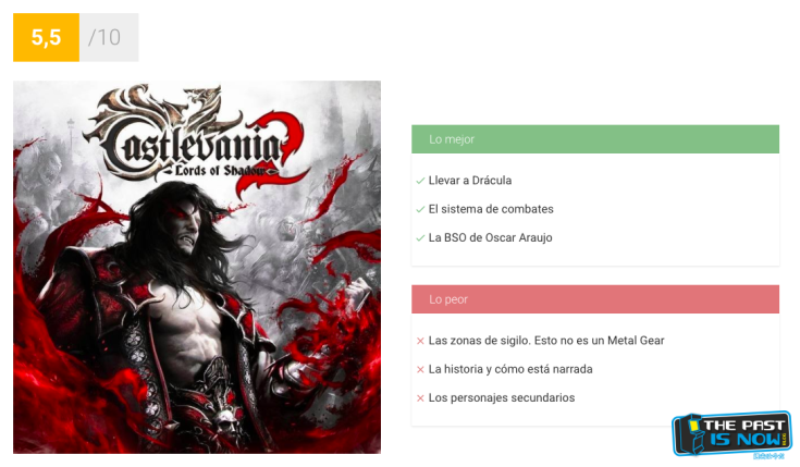castlevania lords of shadow 2 the past is now puntuaciones.png